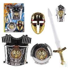Role-playing Toys Halloween Armor Warrior Props Can Wear Children's Performance Props Pirate Sword Toy Shield Set
