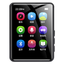 Mp3-Player Fm-Radio Built-In-Speaker X6 4GB with Full-Touch-Screen
