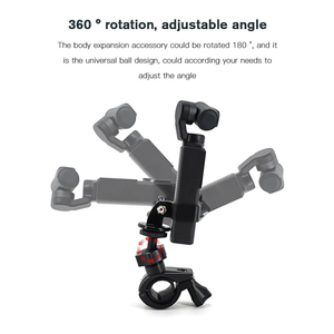 Image 2 - Camera Fiets Mount Bike Motorcycle Bracket Houder Voor Fimi Palm Action Cam Stand Frame Clip Voor Gopro Camera