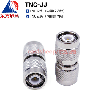 eastsheep RF adapter TNC-JJ TNC male to TNC male TNC double pass TNC double male 1