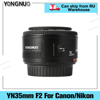 Yongnuo 35mm lens YN35mm F2 lens Wide angle Large Aperture Fixed Auto Focus Lens For Canon Nikon Dsrl Camera