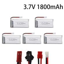 Lipo 1800 v 3.7 mAh Bateria para SYMA KY601S X5 X5S X5C X5SC X5SH X5SW X5UW X5UC M18 H5P H11D H11C T64 T04 T05 F28 F29 T56 5Pcs