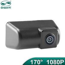 Greenyi 170 graus ahd 1920x1080p veículo especial câmera de visão traseira para ford transit conectar carro