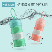 Hotmom Milk Powder Box Babies Portable Out To Fill Milk Powder Cans Large Capacity Storage Box Baby Milk Powder