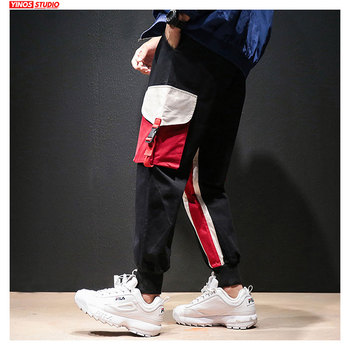Japanese Patchwork Pocket Loose Pants
