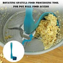 Прочие специальные кухонные инструменты