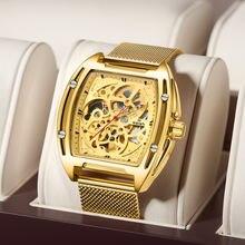 Swish дизайн автоматические часы роскошные золотые полые механические
