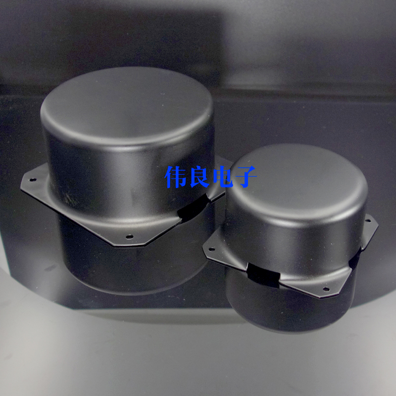 WEILIANG AUDIO Black Metal Shielded Ring Transformer Cover 130*74mm