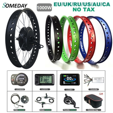 Когда-нибудь 48V1000W электрический снег велосипед конверсионный комплект задний поворот BLDC Концентратор Мотор 26 дюймов колесо для полных шин ...