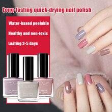16 цветов Быстросохнущий лак для ногтей лак великолепный стойкий лак для ногтей EY669