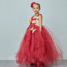 Платье свадебное с цветочным принтом для подружки невесты