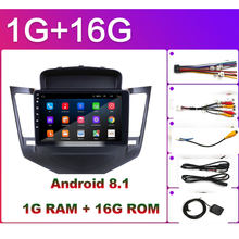 Kit multimídia automotivo, 9, android Polegada, 8.1, 2013, chevrolet cruze, gps, navi, rádio, touchscreen, unidade principal(China)