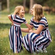 Повседневные свободные платья для мамы и дочки длинное платье