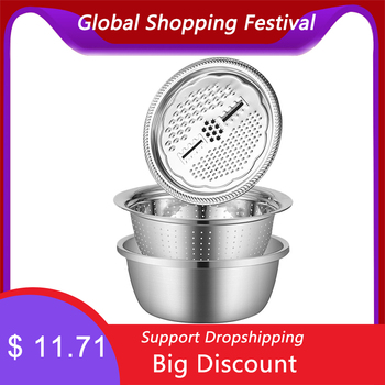 3PCS/Set Kitchen Graters Cheese Grater With Stainless Steel Drain Basin For Vegetables Fruits Salad