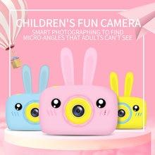 Детская камера jamswall для девочек цифровая видеокамера 12