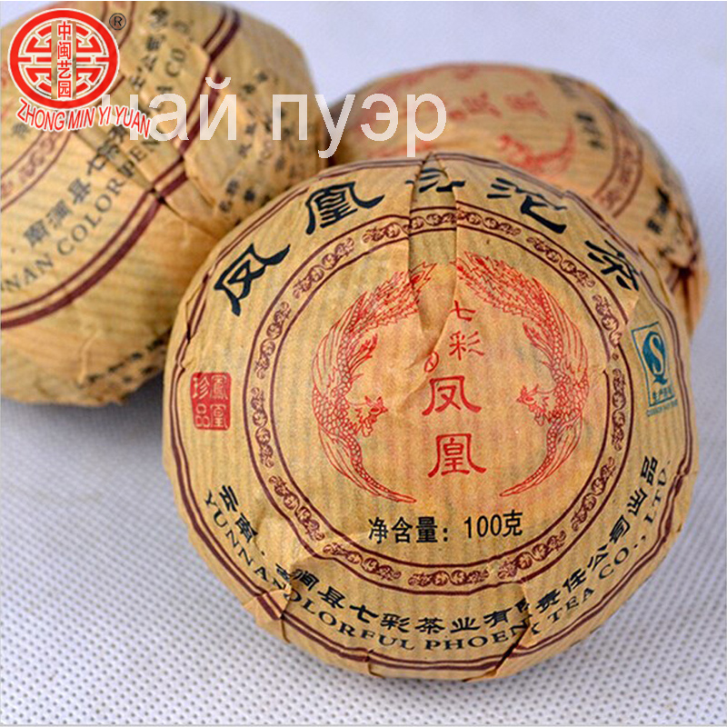 100g Chinese Anxi Tiekuanyin Tea Fresh Green Oolong Tea Weight Loss Tea BeautyPrevent Atherosclerosis Cancer Prevention Food