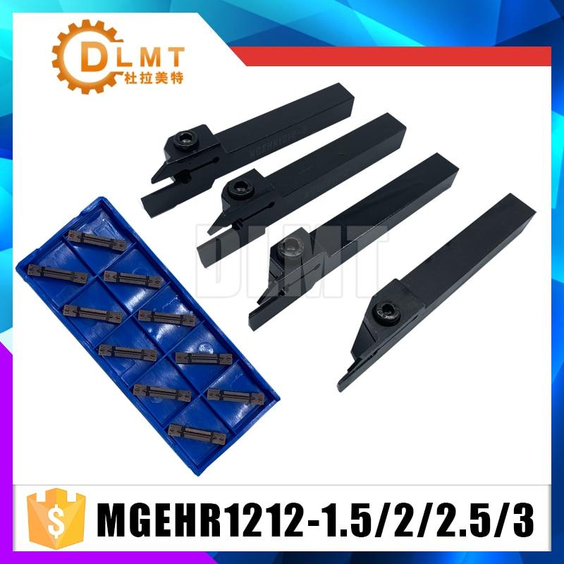 External Grooving Turning Lathe Bar MGEHR1212-1.5 MGEHR1212-2 MGEHR1212-2.5 MGEHR1212-3 Tool Holder Set