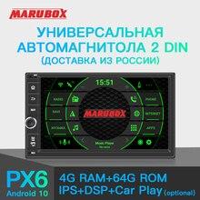 Marubox PX6 Universele 2 Din Auto Multimedia Speler Octa Core Android 10.0, 4Gb Ram, 64Gb Rom, Radio Chips TEF6686, 2USB Bluetooth