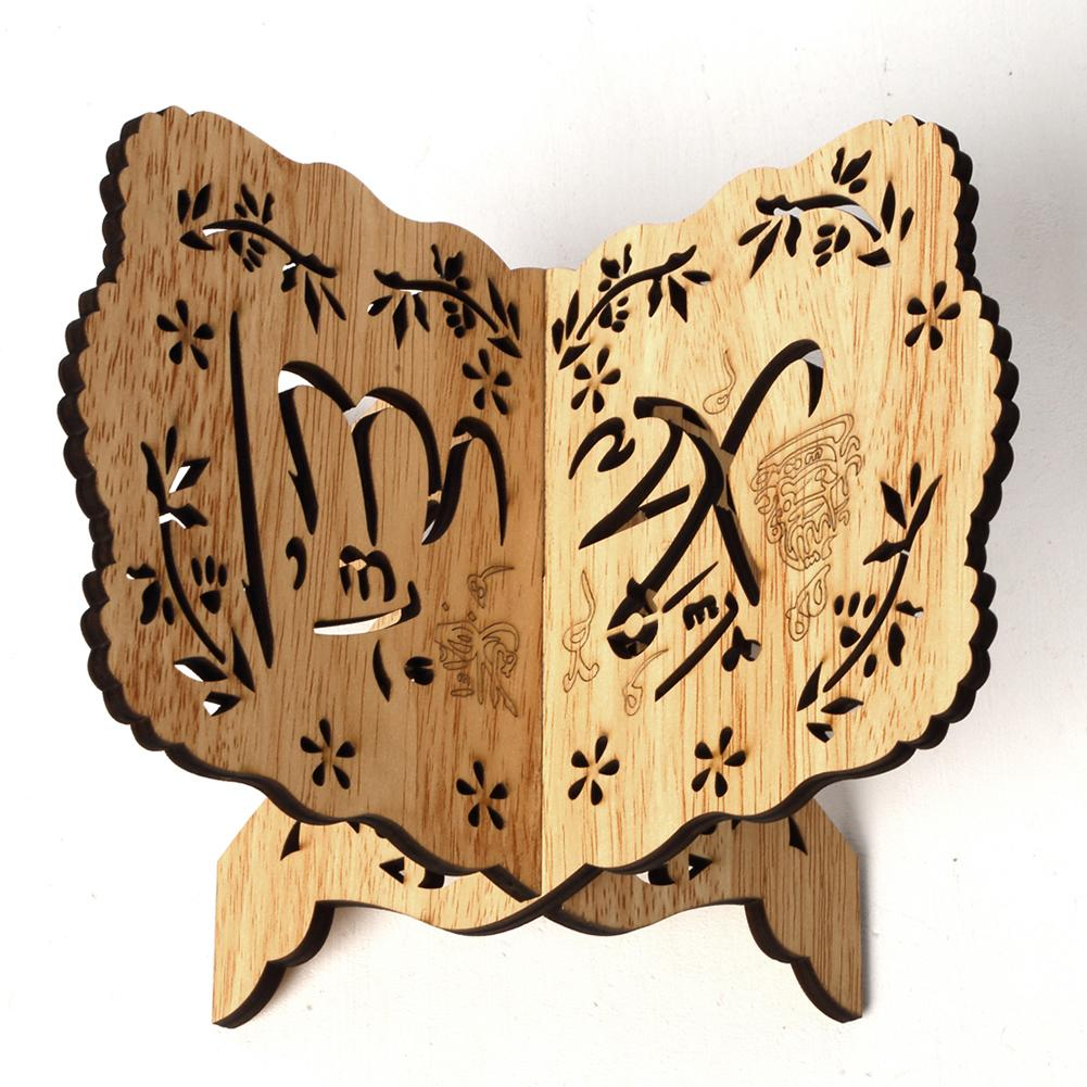 Wooden Eid Al-Fitr Islamic Book Shelf Bible Frame Kuran Quran Koran Holy Book Stand Holder Rehal Islam Home Decoration