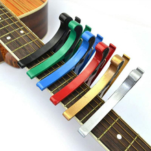 New Ukulele electric guitar Acoustic Electric Tune Quick Change Trigger Guitar Capo Key Clamp colors metal capo guitar capo 2 pack capo for acoustic and electric guitar 6 string ukulele capo tenor concert soprano baritone wooden color