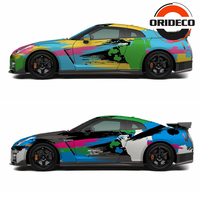 1.52X5/10/15/20/25/30M New Arrival Rainbow Color Camo Vinyl Film Colorful Camo Vinyl Foil DIY Full Car Decals Car Styling