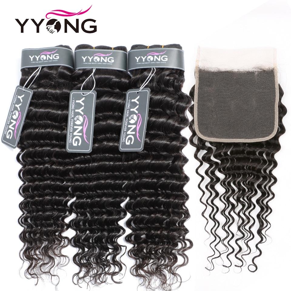 Yyong 4X4&5x5 Closure With Bundles 8-30inch  Deep Wave Bundles With Closure  3/4pcs Hair  Bundles With Closure 1