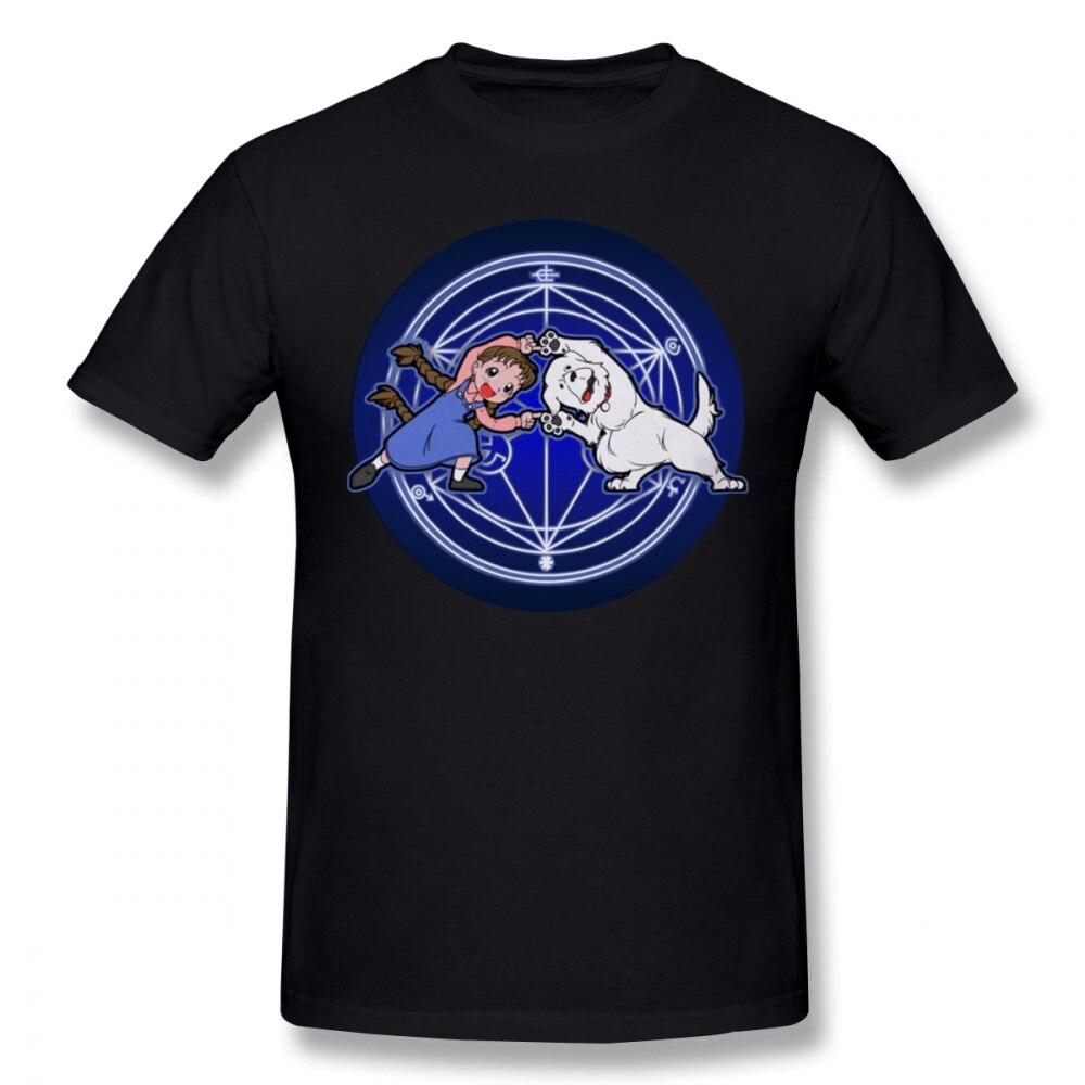 Fullmetal Alchemist T Shirt Fullmetal Ha Ver Glow T-Shirt Oversize Printed Tee Shirt Mens Summer Cotton Short-Sleeve Cute Tshirt