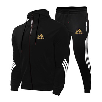 2021Spring And Autumn Brand Fashion Men's Sets Two-piece Striped Sportswear Men's Hooded Top Outdoor Sports Pants Tracksuit Suit 3