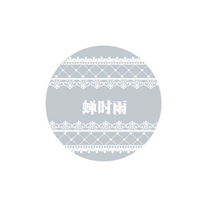 Креативная Звездная ночь лодка занавес кружева пуля журнал васи клейкая лента DIY Скрапбукинг наклейка этикетка маскирующая лента - Цвет: 13 design 3cm