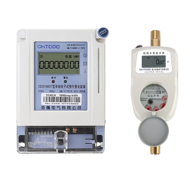 Hydropower Card Smart Water Meter Ic Card Prepaid Tap Water Hot and Cold Household Water Meter Copper RF