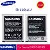 סמסונג המקורי טלפון סוללה EB L1G6LLU 2100mAh עבור Samsung Galaxy S3 i9300 i9305 i747 i535 L710 T999 החלפת סוללות