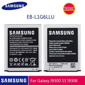 Image 1 - SAMSUNG Original Phone Battery EB L1G6LLU 2100mAh For Samsung Galaxy S3 i9300 i9305 i747 i535 L710 T999 Replacement Batteries