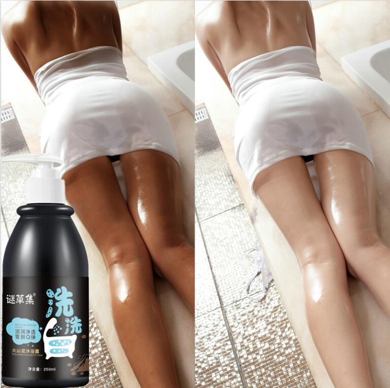Volcanic Mud Shower Gel Whole Body Wash Fast Whitening Deep Clean Skin Moisturizing Exfoliating Body Care 250ml