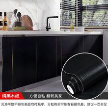 Wood Grain Black PVC Wallpaper Peel and Stick Wall Sticker DIY Self Adhesive Wallpaper Removable Desk Cabinet Improvement Paster