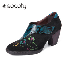 SOCOFY Retro Embroidery Lovely Flower Genuine Leather Casual Comfy Slip On Pumps Shoes