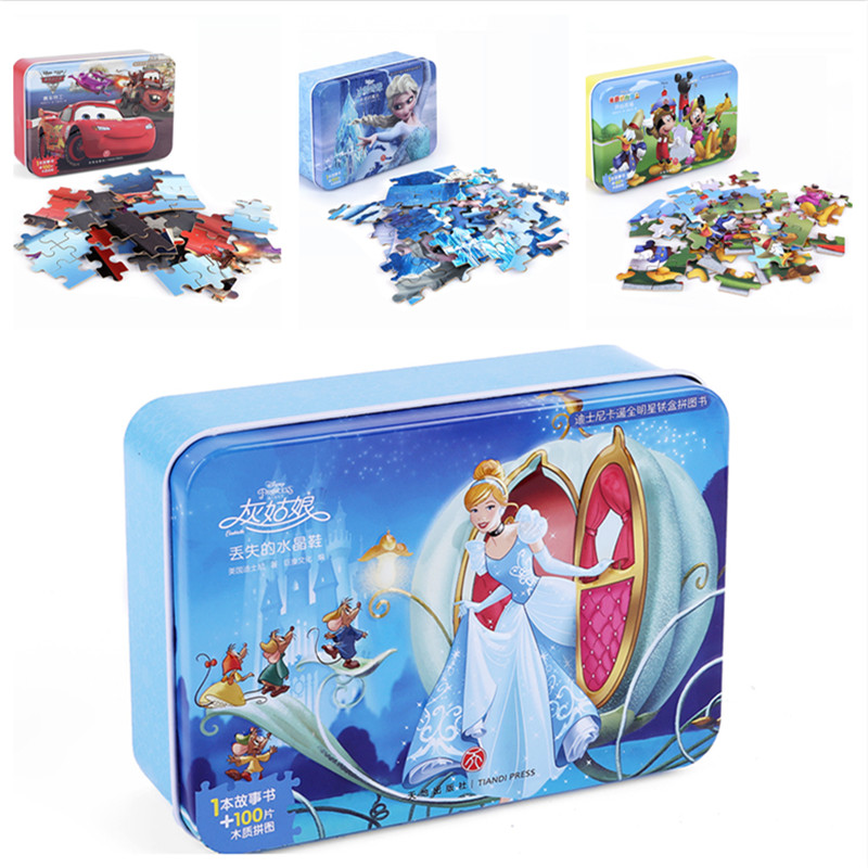 Hot Sale Disney Frozen Car Disney 60 Slice Small Piece Puzzle Toy Children Wooden Jigsaw Puzzles Kids Educational Toys For