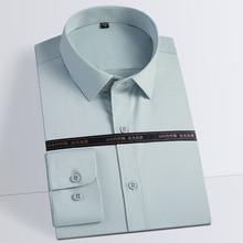 Men's Classic Long Sleeve Silky Bamboo-fiber Shirt Pocketless Regular-fit Comfortable Soft Stretchy Non-Iron Solid Dress Shirts