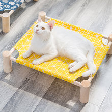 Cat Hammock Nest Four Seasons Universal Removable And Washable Bed Kitten Supplies Small Dog Pet Mat