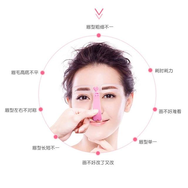 4Pcs/Set Eyebrow Stencils Reusable Eyebrow Shaping Defining Stencils DIY Eye Brow Drawing Guide Template Card Model Makeup Tool 2