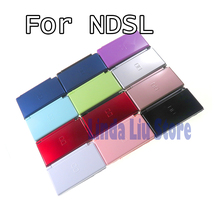 1set/lot New Full set Housing Cover Case Replacement Shell For Nintendo DS Lite DSL NDSL