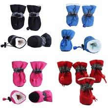 4pcs/set Waterproof Winter Pet Dog Shoes Anti-slip Rain Snow Boots Footwear Thick Warm For Small Cats Puppy Dogs Socks Booties