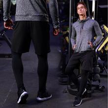 Мужчины дышащий быстрый сухой эластичный тренажерный зал фитнес спорт компрессия брюки леггинсы