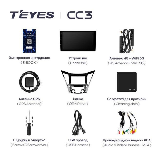 TEYES CC3 Штатная магнитола For Хендай Соната For Hyundai Sonata 6 YF 2009 - 2014 до 8-ЯДЕР, до 6 + 128ГБ 27EQ + DSP carplay автомагнитола 2 DIN DVD GPS android 10 мультимедиа автомобиля головное устройство 6