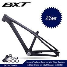 2020 새로운 BXT 중국 탄소 프레임 14 인치 26 탄소 산악 자전거 frameset 슈퍼 라이트 키즈 탄소 mtb 프레임 26er 자전거 프레임