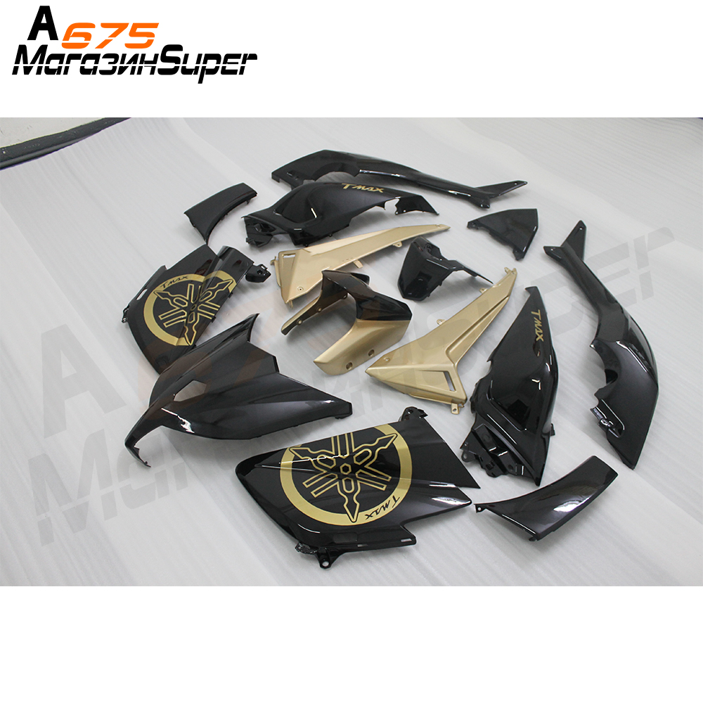 NEW Complete Fairings For Yamaha TMAX 530 12-19 T-MAX 530 2014 2018 Bodywork Injection ABS Plastic Motorcycle Blue Black Carenes