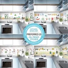 60*200cm Kitchen oil-proof wall stickers cooker high temperature  waterproof tile cabinet range hood refurbished wallpaper