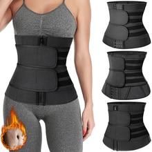 Корсет утягивающий для талии и живота, моделирующий пояс для снижения веса