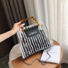 Transparent Striped Crossbody Bags Handbag Chain Shoulder Messenger Clear Jelly PVC Bag For Women Lady Fashion Tote With Letter