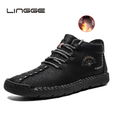LINGGE Hot Sale Men Boots Winter Warm Leather Snow Boots High Quality Ankle