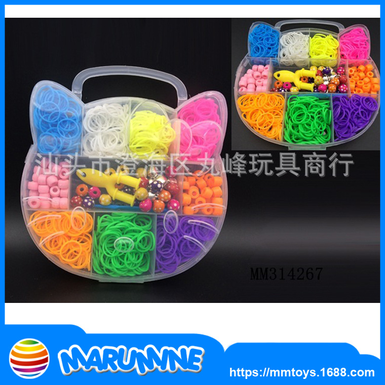Children Vision Training DIY Educational Bead-stringing Toy Handmade Bead Set Children Bead Toy